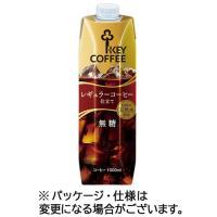 キーコーヒー リキッドコーヒー 天然水 無糖(テトラプリズマ) 1L 1ケース(6本)