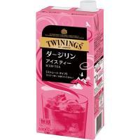 片岡物産 トワイニング リキッド ダージリン アイスティー 無糖 1L 紙パック(口栓付) 1ケース(6本)