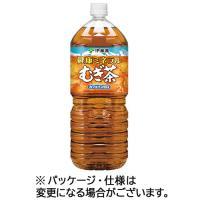 伊藤園 健康ミネラルむぎ茶 2L ペットボトル 1ケース(6本)