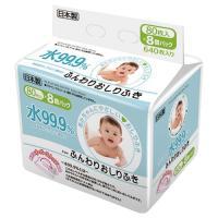 メーカー:アイプラス   品番:E-244   赤ちゃんにやさしいおしりふき。限りなく水に近い薬品配...