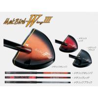 PGクラブ マクバードウイングII NT-MBWII パークゴルフ NITTAX・合板製ならではの丈...