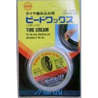 タイヤとチューブの老舗【共和(キョーワ)】の商品です。  タイヤの組み込みをするならぜひこれを使って...