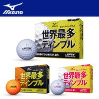 検索ワード: mizuno ネクスドライブ ゴルフ ボール ゴルフボール 5000円以上送料無料