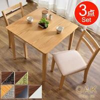 [送料無料/在庫有]   ・まっすぐ伸びた木目が美しいオーク材の突き板を使用したダイニングテーブル ...