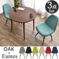 [送料無料]   【サイズ】 [テーブル]幅80×奥行80×高さ70cm、重量:約11kg 耐荷重:...