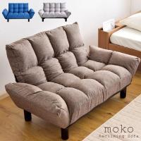 ソファー 2人掛け おしゃれ コンパクト ソファ 二人掛け リクライニング ローソファ 北欧 一人暮らし 新生活 sofa