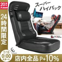 座椅子 リクライニング  レバー式 低反発 ゲーミング座椅子 14段階 ゲーム座椅子 メッシュ リクライニングチェア CYBER GROUND CYBER-GROUND
