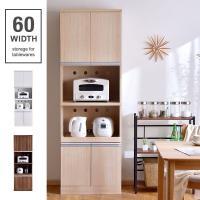 [送料無料]   ・キッチン家電も食器もたっぷり収まる収納力 ・便利なコンセント4口付き ・用途によ...