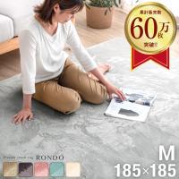 ラグ おしゃれ 2畳 絨毯 ラグマット 洗える 北欧 カーペット 床暖房 185×185 おしゃれ ホットカーペット対応 正方形 滑り止め付 絨毯カーペット