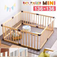 ベビーサークル ベビーフェンス ベビー サークル 木製ベビーサークル 8枚セット 赤ちゃん 簡単組立 プレイペン ベビー用品 フェンス 木製 赤ちゃん用品