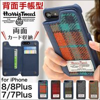 [送料無料]   【対象機種】iPhone7 / iPhone7Plus iPhone6(s) / ...