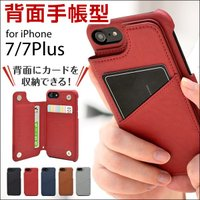 [送料無料]   【対象機種】iPhone7Plus / iPhone6(s)Plus※1  ※1:...