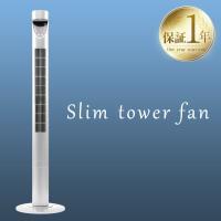 [送料無料]  ・スリムでおしゃれなデザインのタワー型扇風機 ・安心の1年保証 ・室内温度表示機能付...