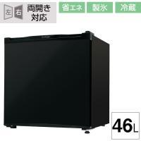 【16日12時〜12H限定ポイント10倍】[送料無料]   ・コンパクトなのに大容量の1ドア冷蔵庫 ...
