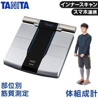 体重計 体組成計 タニタ インナースキャン 体脂肪計 アプリ スマホ連動 ヘルスメーター TANITA ボディスケール メタボリック ダイエット RD-800