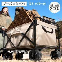 [送料無料]  ・アウトドアやスポーツなどでマルチに使えるキャリーカート ・幅8.5、直径20cmの...