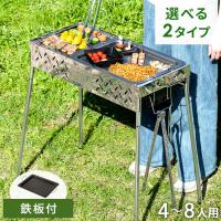 [送料無料]  ・豊富な11点セット ・折りたたみ式で組立簡単 ・皿やトングが置けるテーブル付き ・...
