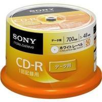 ●ソニー CD-R・RW 50CDQ80GPWP