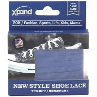 XPAND(エクスパンド) DD-06541 結ばない ほどけない 画期的な 靴ひも シューレース ダークブルー (DD06541)