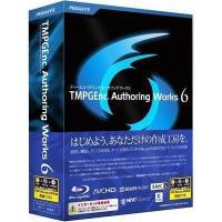 ●商品概要:速度も、機能も、そして自由度もすべてが進化したDVD/Blu-ray/AVCHD作成ソフ...