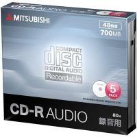 ●三菱化学メディア MUR80FP5D1 音楽用CD-R