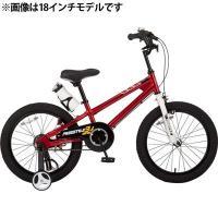 ●ロイヤルベビーは最高のキッズバイクというコンセプトで生まれた幼児車ブランドです。