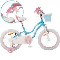 ●ロイヤルベビーは、最高のキッズバイクというコンセプトで生まれた幼児車ブランドです。