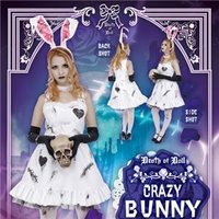 ds-1809724 【コスプレ】DEath of Doll Crazy Bunny バニーガール (ds1809724)