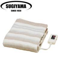 ●身体と心を快適に暖める快適敷毛布