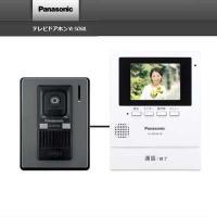 ●留守でも来訪者をあとから確認できる 録画機能搭載