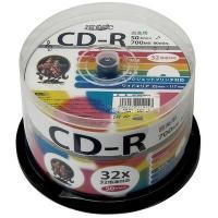 ●CD-R700MB50枚スピンドル音楽用32倍速対応白ワイドプリンタブルHDCR80GMP50 ≪...
