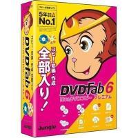 ●商品概要:BD/DVDのディスクコピー&動画変換ソフト