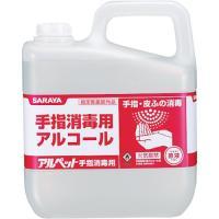 ●食品添加物にも使用されている成分を配合した手指消毒剤です。