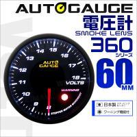 ★3%OFFクーポン配布中★ [送料無料/即日発送]  車に流れている電圧を計測します。  針はピコ...