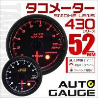 ★3%OFFクーポン配布中★ [送料無料/即日発送]  レースなどで車の能力を極限まで引き出したり、...