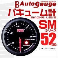 ★3%OFFクーポン配布中★ [送料無料/即日発送]  負圧(バキューム圧)を測るメーターで、NAエ...