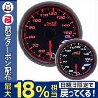 [送料無料/即日発送]  油温計は、エンジンオイルの温度が正常か否かを確認するメーターです。 高回転...