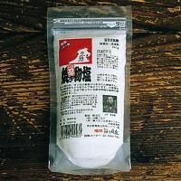 本店の焼き物塩として使われている、沖縄産の天然塩です。 船べりにかぶった海水から咲いた塩の花を 漁師...
