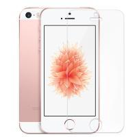 薄0.30mm 微細2.5Dラウンドエッジ加工 iPhone5/5s/5c用 強化ガラス。 ガラス国...