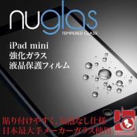 この商品はiPad miniのほか、iPad Pro 9.7インチもご利用いただけます。  表面の疎...
