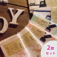 ※こちらはand joy+(エンジョイプラス) 【各柄2色お試しセット】になります。  毎日に「喜び...