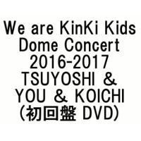 【ご注意】この商品は「初回盤 DVD」単品です。  新発売の  We are KinKi Kids ...