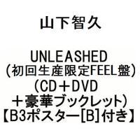 【ご注意】この商品は「初回生産限定FEEL盤」単品です。   新発売のニューアルバム  山下智久 U...