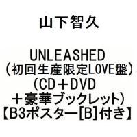 【ご注意】この商品は「初回生産限定LOVE盤」単品です。   新発売のニューアルバム  山下智久 U...