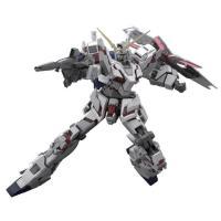 8月新発売のバンダイのRG 機動戦士ガンダムUC RX-0 ユニコーンガンダム (初回限定パッケージ...