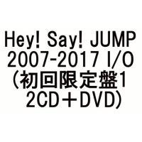 【ご注意】この商品は「初回限定盤1」単品です。  新発売のベストアルバム  Hey! Say! JU...