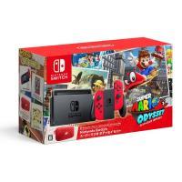 10月27日新発売の任天堂のNintendo Switch スーパーマリオ オデッセイセット(新品)...