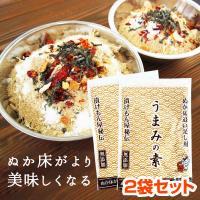 漬けもん屋の追い足し用(補充用)米糠はこの「うまみの素」は国産米からとれた新鮮な米糠を焙煎した後、北...