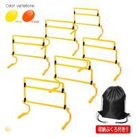 材質 : ABS  サイズ : 15cm、23cm、29cm、36.5cm 4段階調節可能  高さは...