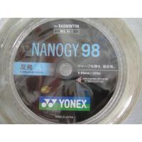 NBG98-2  芯糸/ハイポリマーナイロン:マルチフィラメント 側糸/ハイポリマーナイロン:ブレ−...